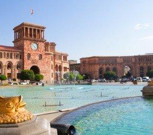 Отдых в Армении, Ереван